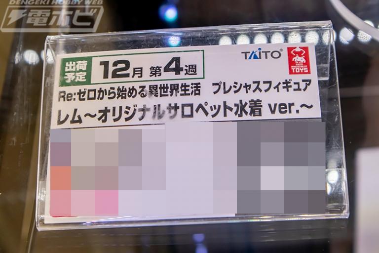 f:id:dagashiya-kei-chan:20190830234105j:plain