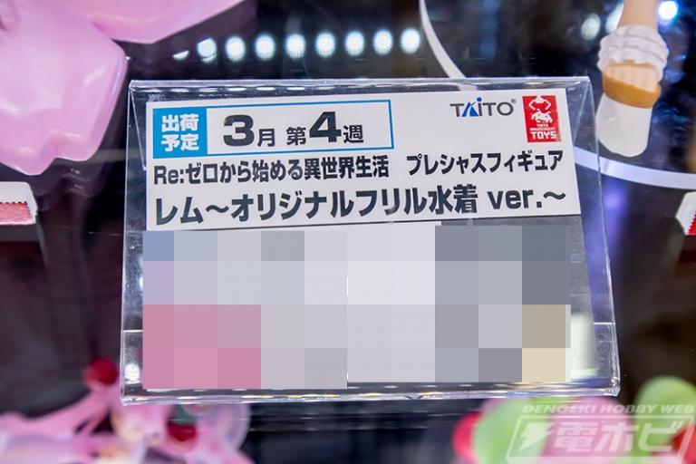 f:id:dagashiya-kei-chan:20190830234154j:plain