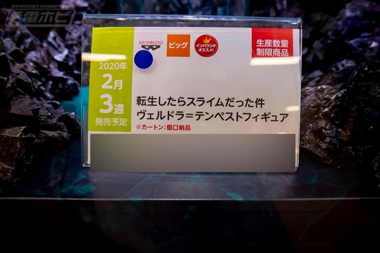 f:id:dagashiya-kei-chan:20190830235646j:plain