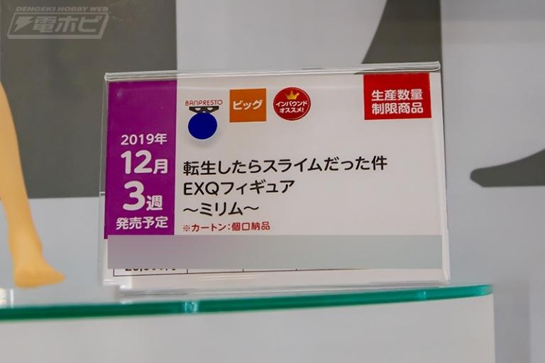 f:id:dagashiya-kei-chan:20190830235713j:plain
