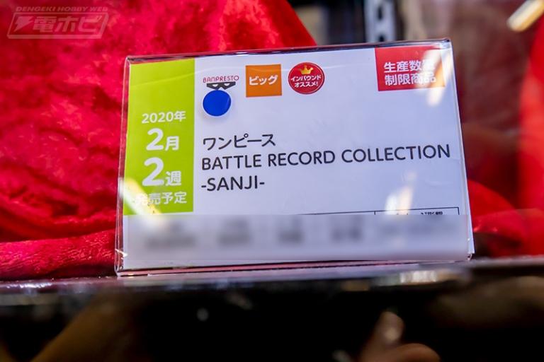 f:id:dagashiya-kei-chan:20190831002248j:plain