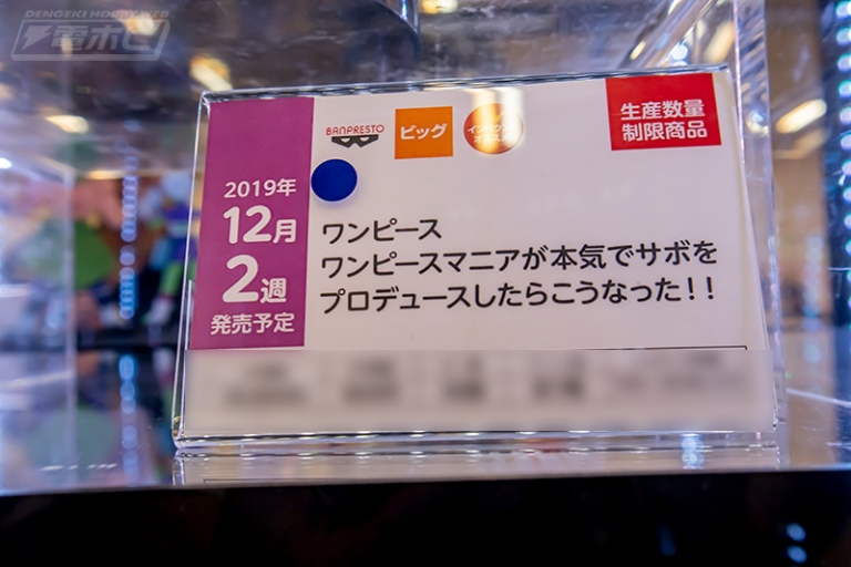 f:id:dagashiya-kei-chan:20190831002315j:plain