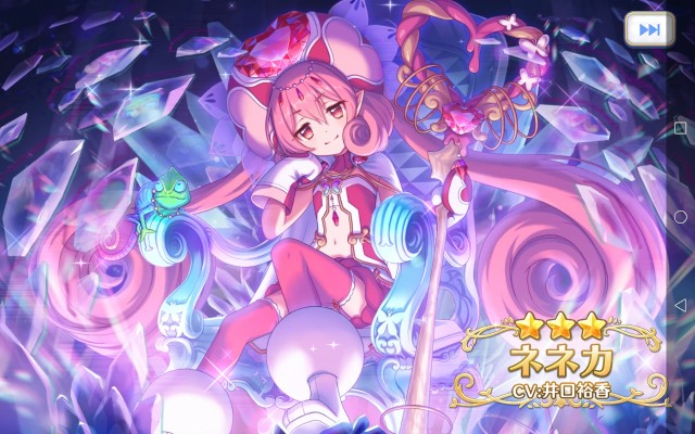 f:id:dagashiya-kei-chan:20190831144823j:image