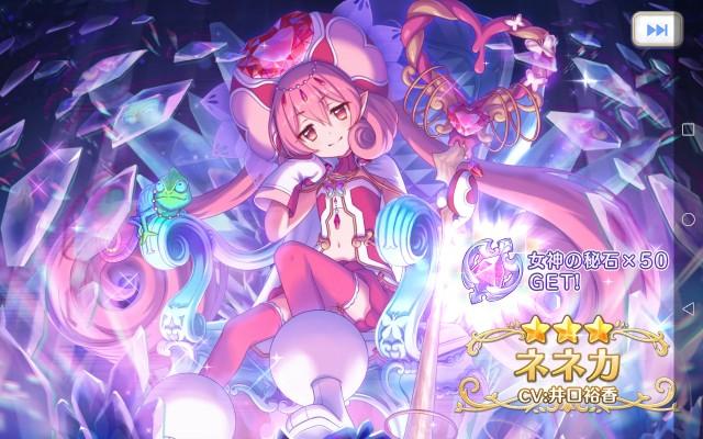 f:id:dagashiya-kei-chan:20190831144924j:image