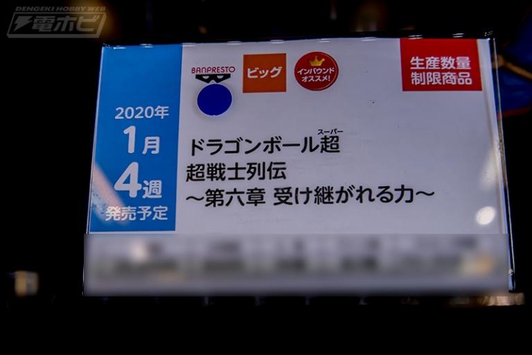 f:id:dagashiya-kei-chan:20190831173613j:plain