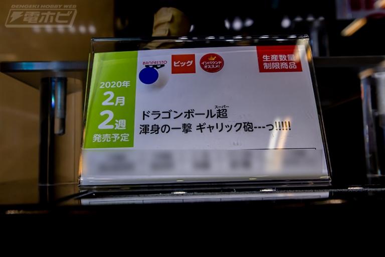 f:id:dagashiya-kei-chan:20190831173730j:plain