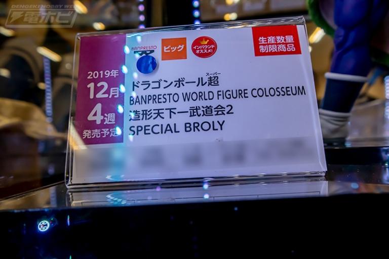 f:id:dagashiya-kei-chan:20190831173758j:plain