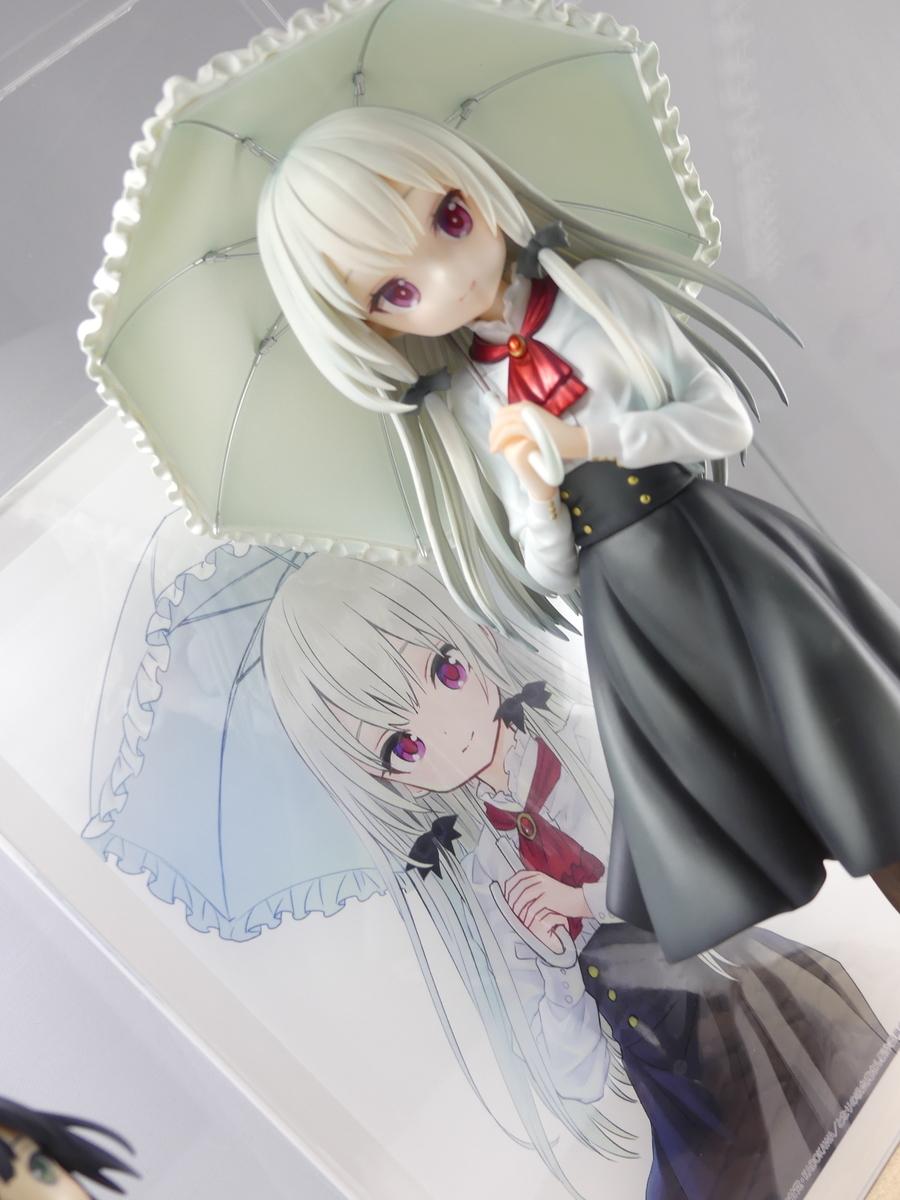 f:id:dagashiya-kei-chan:20191010083956j:plain