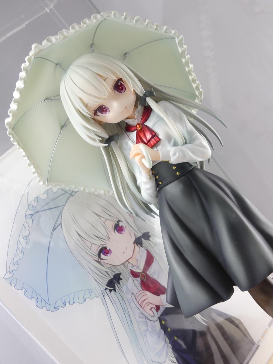 f:id:dagashiya-kei-chan:20191010084016j:plain