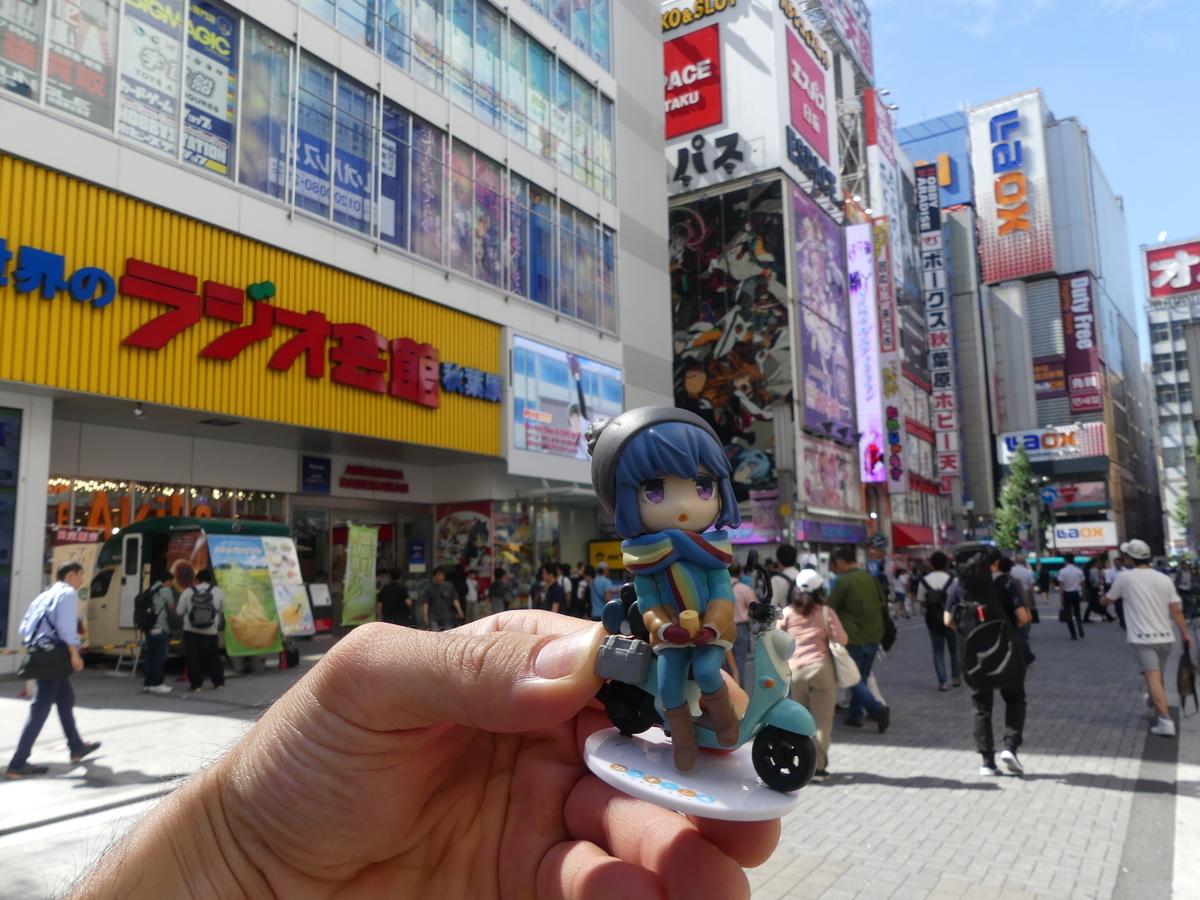 f:id:dagashiya-kei-chan:20191014185505j:plain