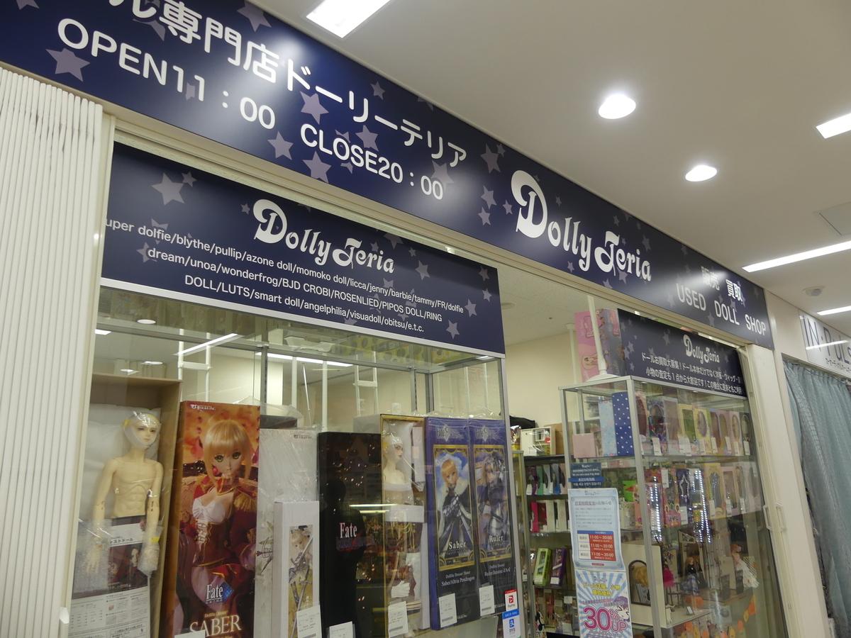 f:id:dagashiya-kei-chan:20191018142510j:plain