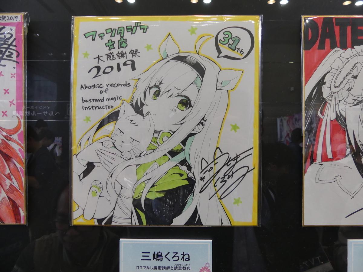 f:id:dagashiya-kei-chan:20191020140655j:plain