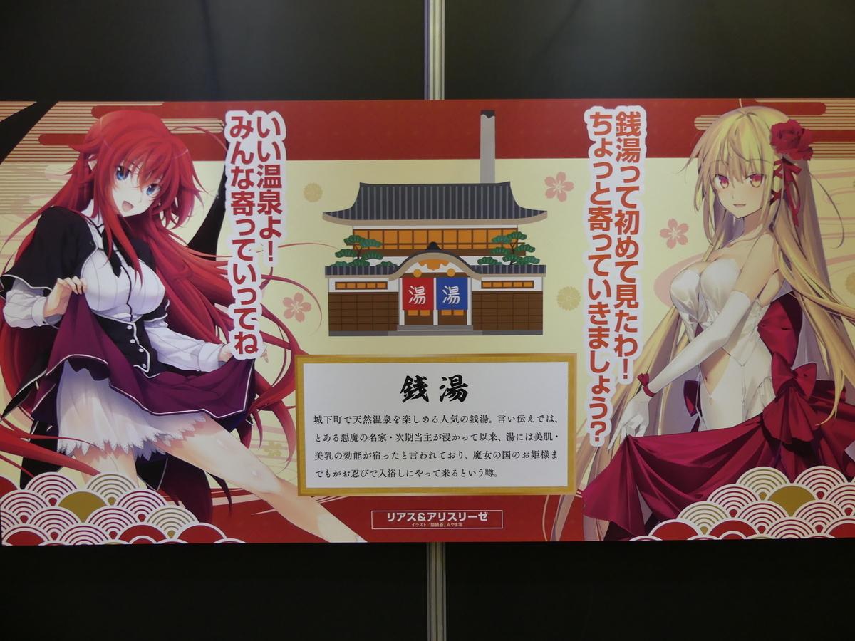 f:id:dagashiya-kei-chan:20191020155745j:plain