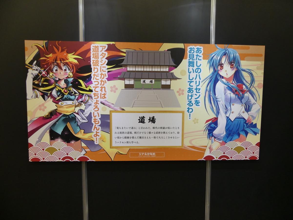 f:id:dagashiya-kei-chan:20191020155820j:plain