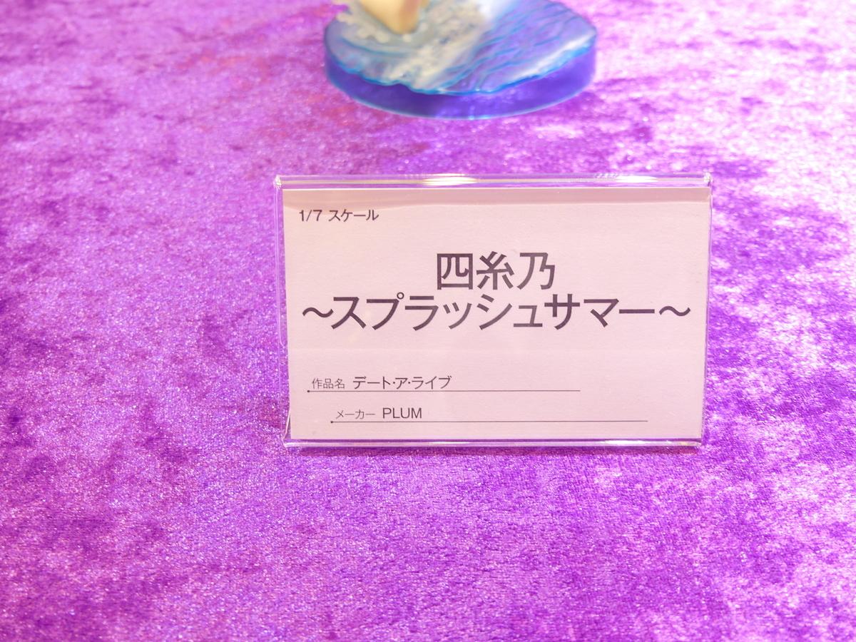 f:id:dagashiya-kei-chan:20191020161133j:plain