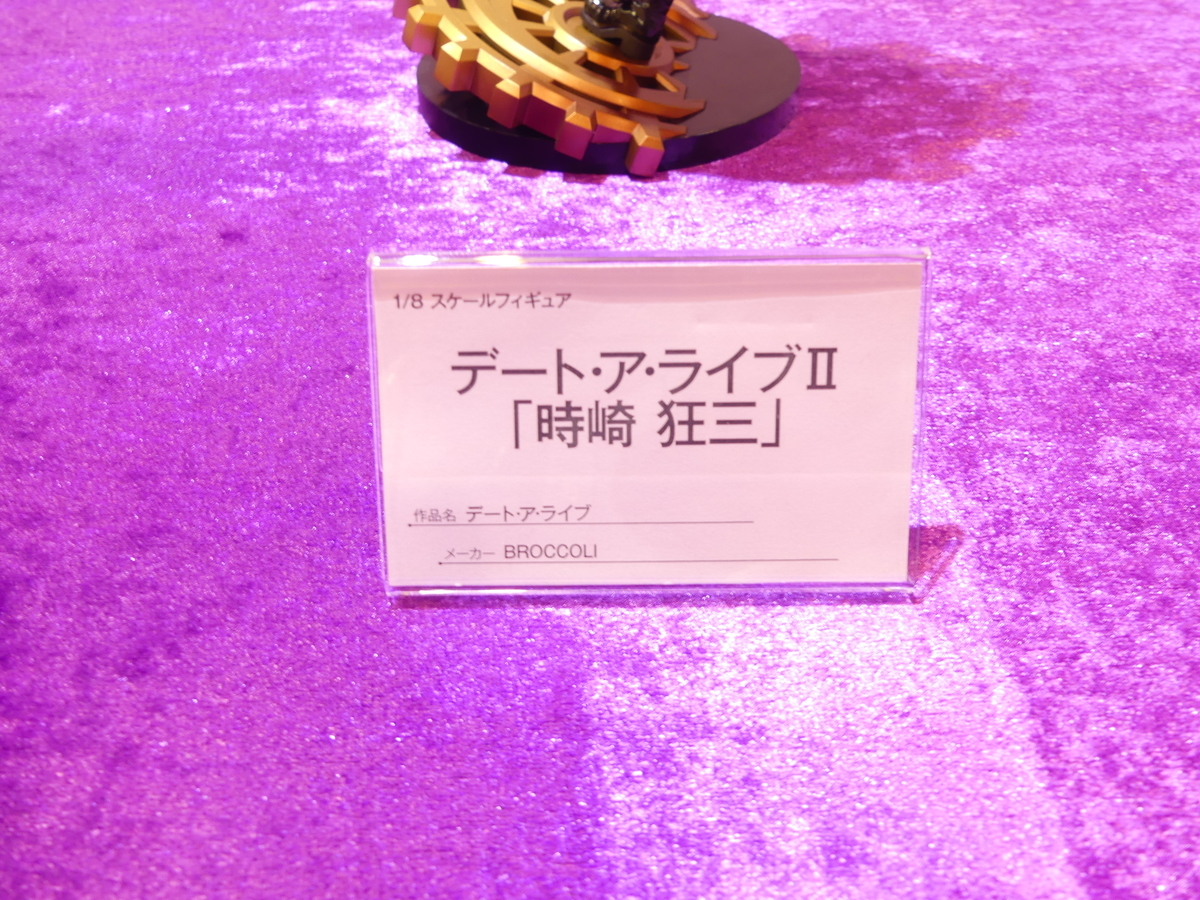 f:id:dagashiya-kei-chan:20191020161247j:plain