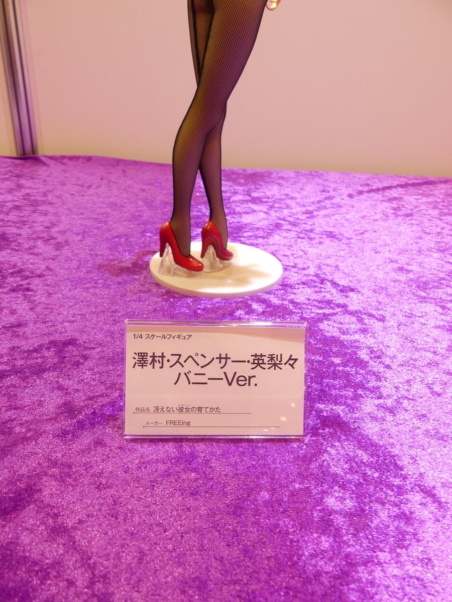 f:id:dagashiya-kei-chan:20191020161547j:plain