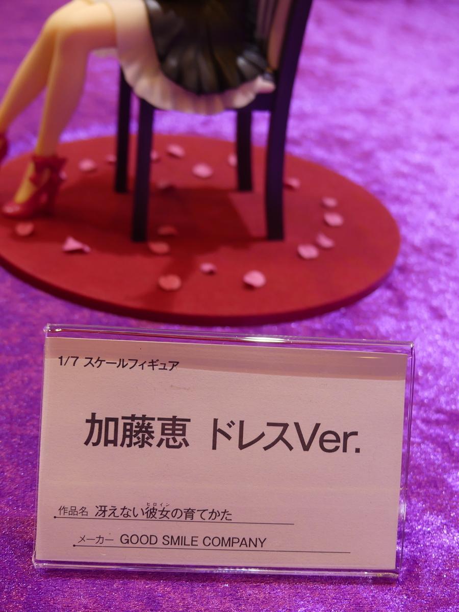 f:id:dagashiya-kei-chan:20191020162120j:plain