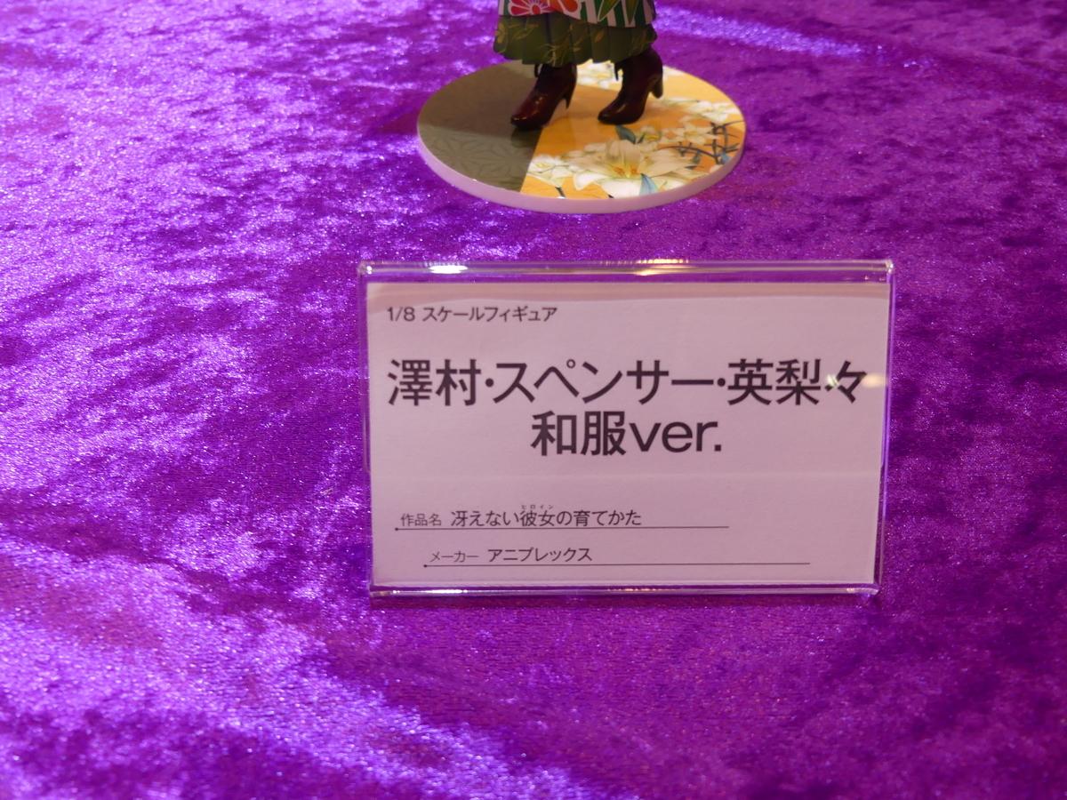 f:id:dagashiya-kei-chan:20191020162336j:plain