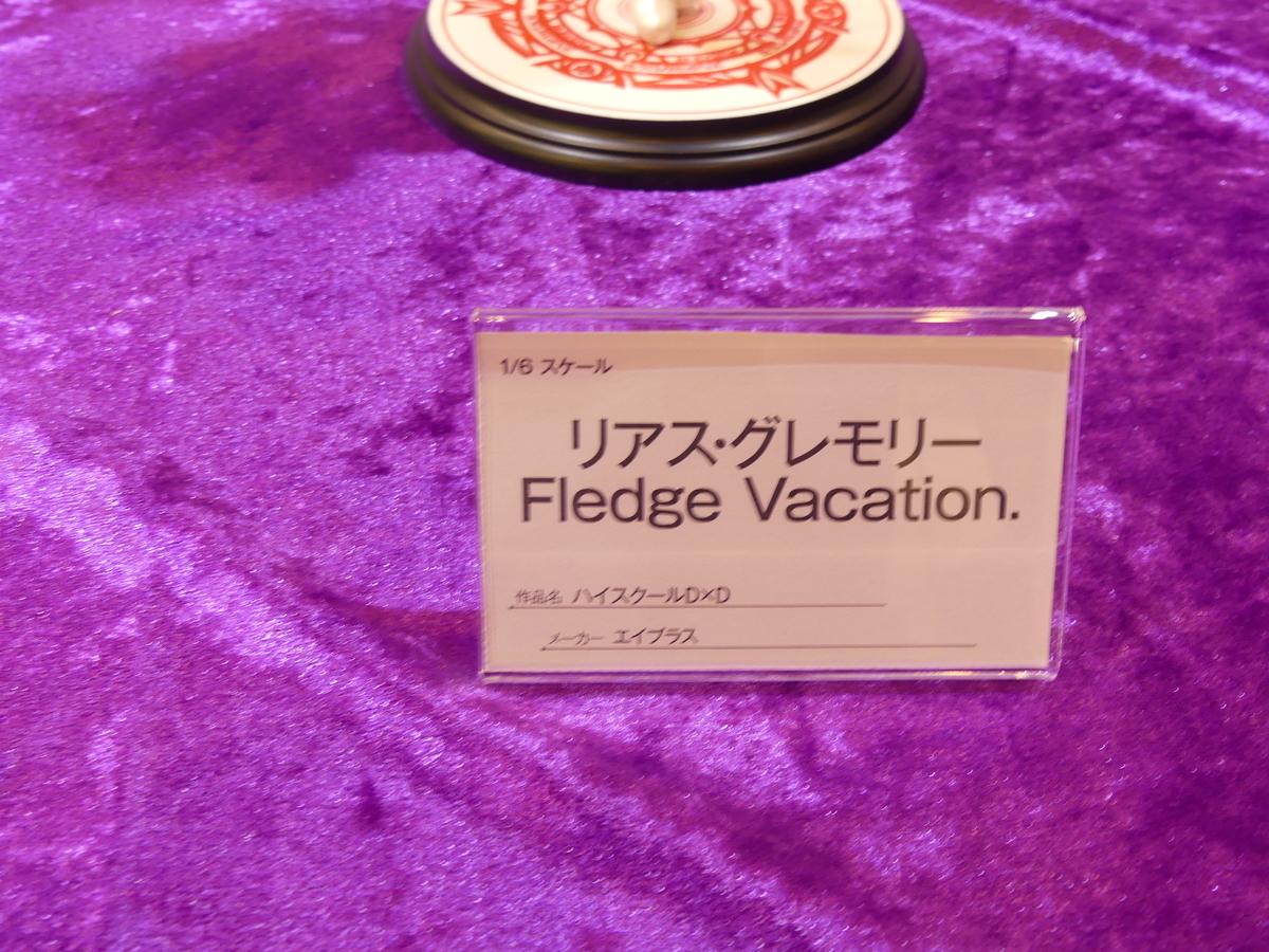 f:id:dagashiya-kei-chan:20191020162514j:plain