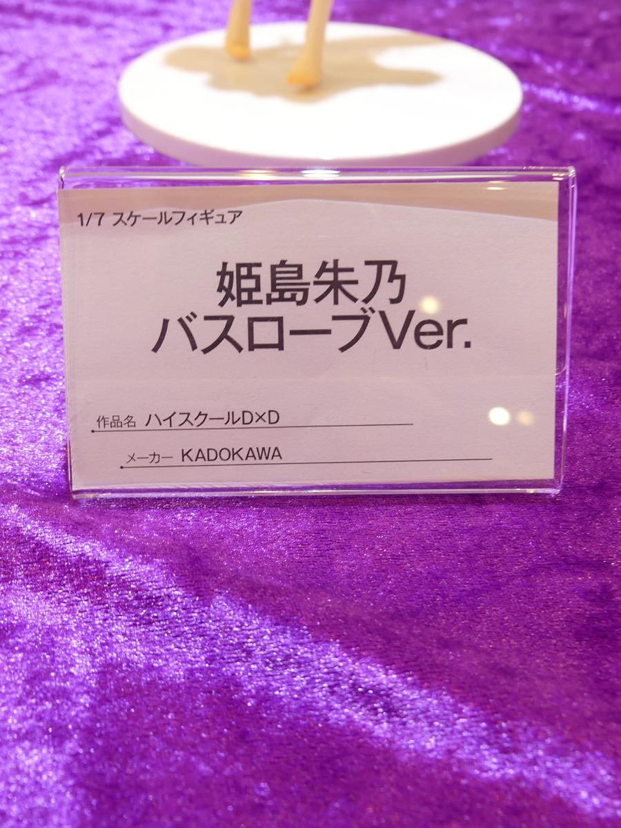 f:id:dagashiya-kei-chan:20191020162707j:plain