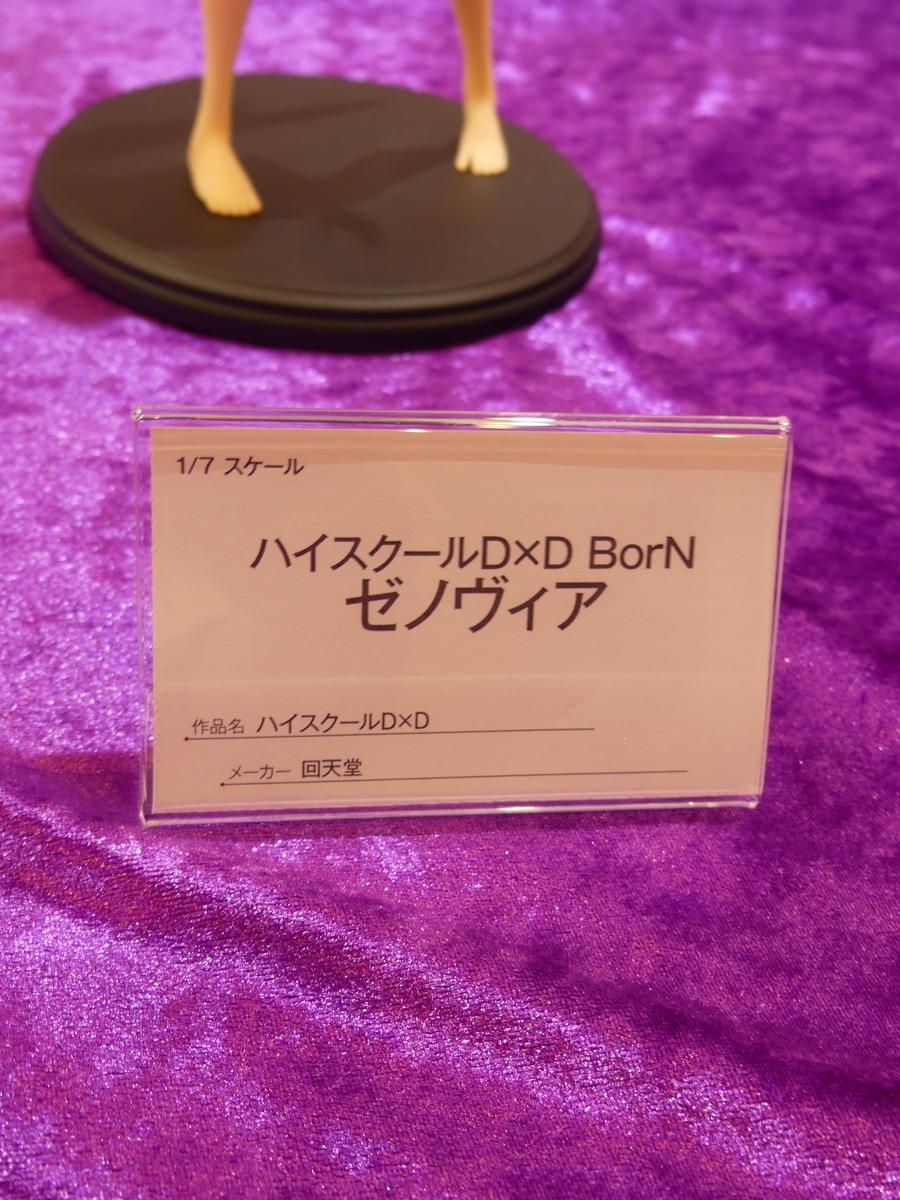 f:id:dagashiya-kei-chan:20191020162809j:plain