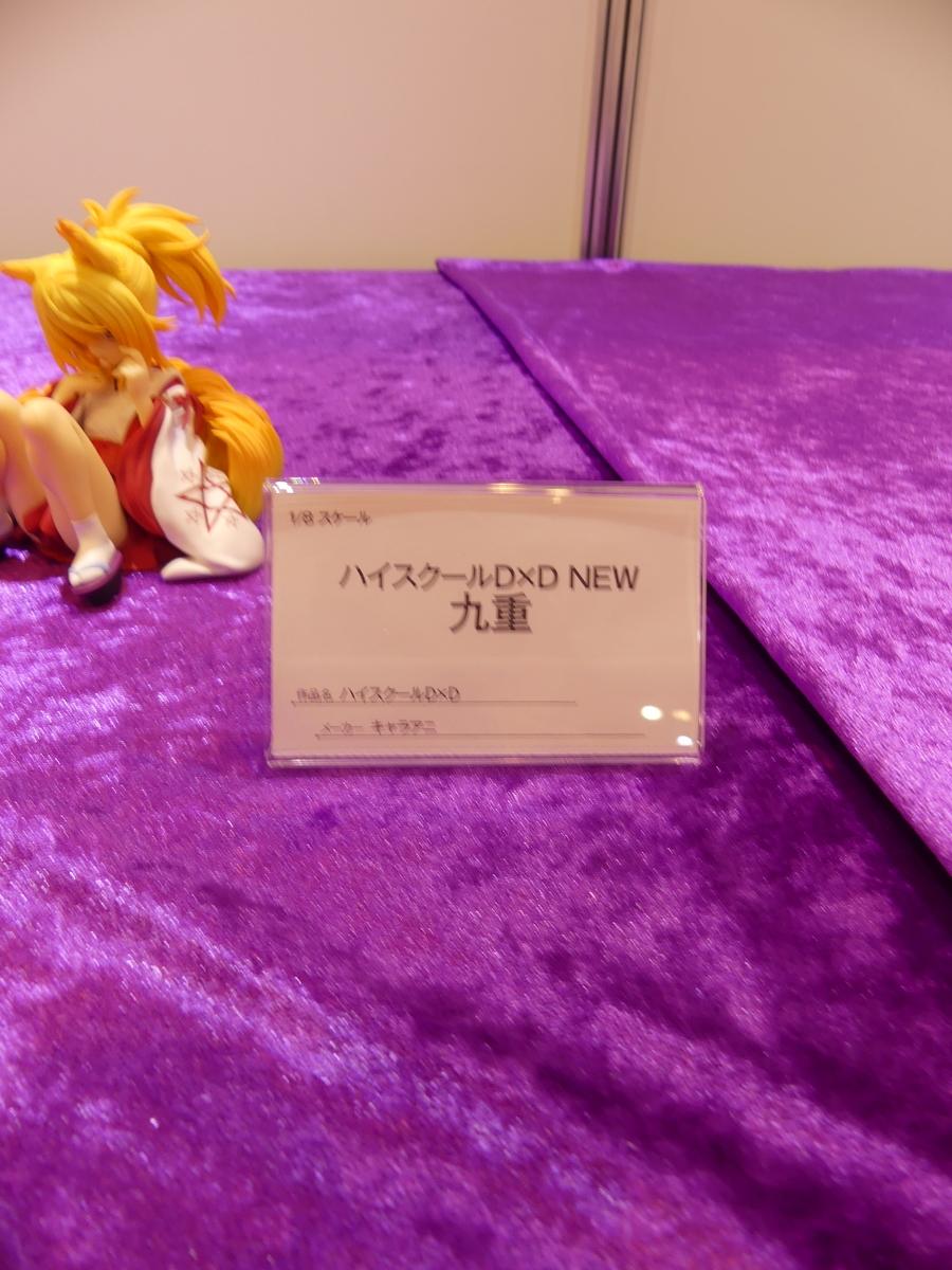 f:id:dagashiya-kei-chan:20191020162839j:plain