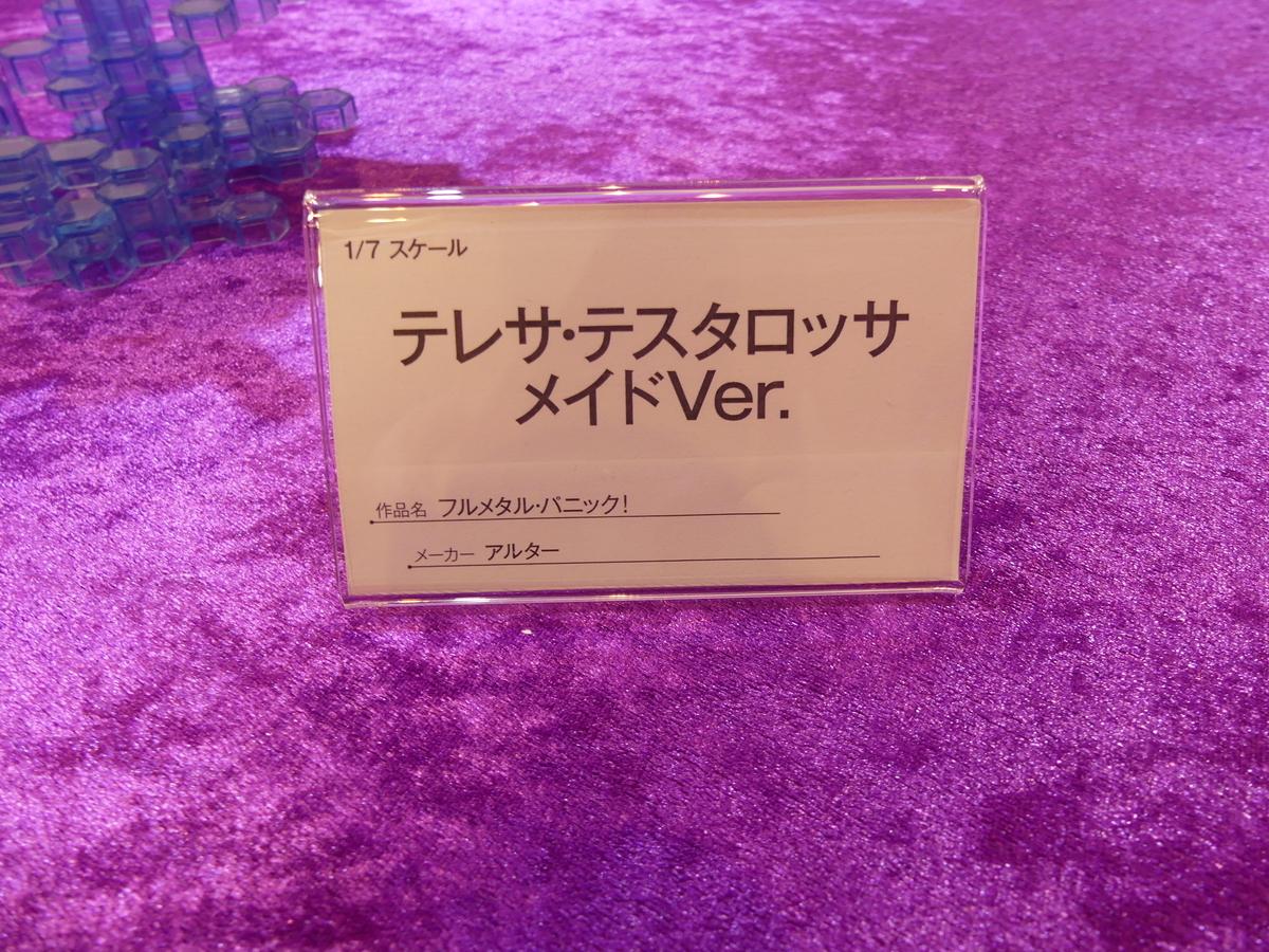 f:id:dagashiya-kei-chan:20191020163039j:plain