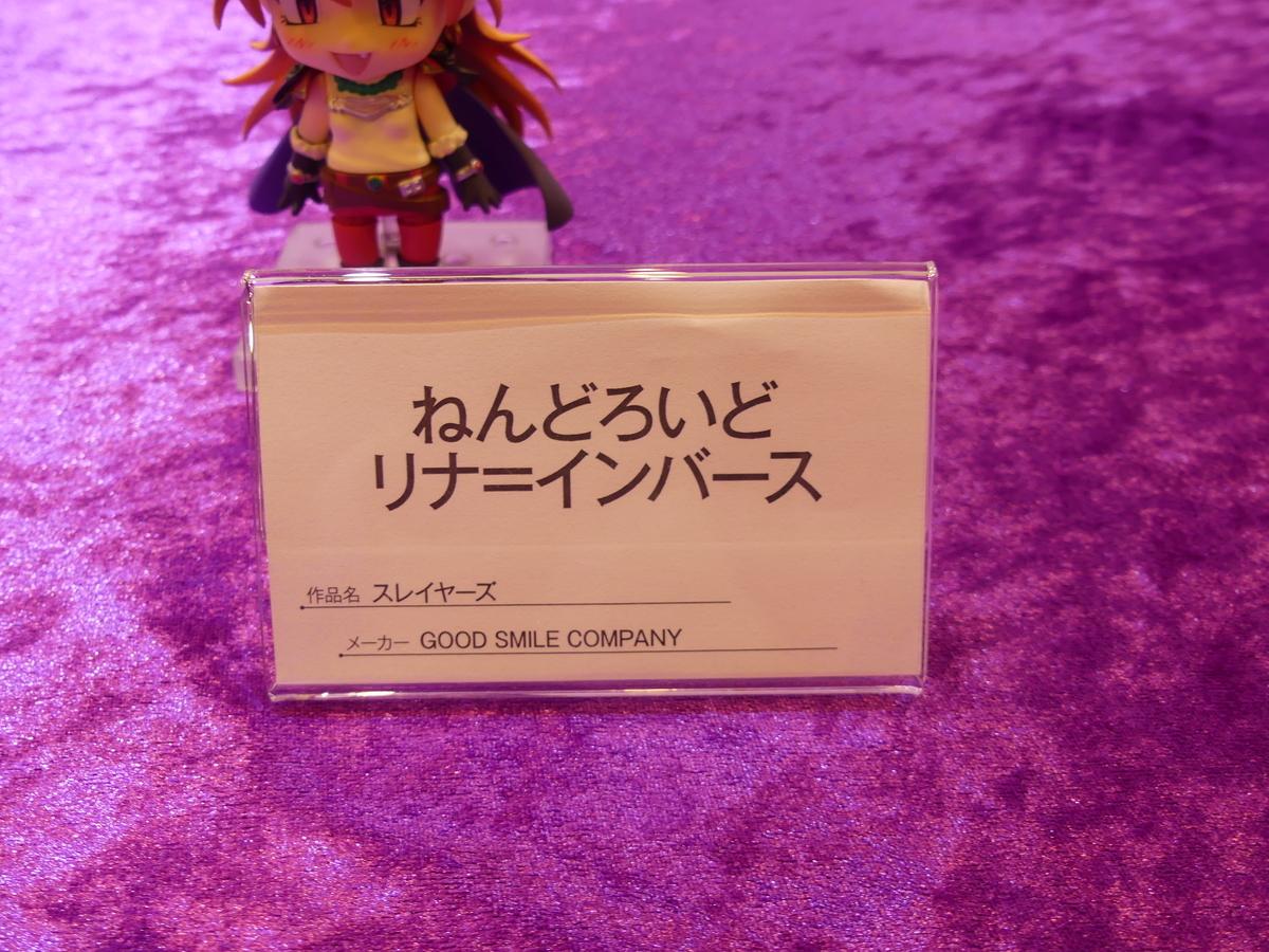 f:id:dagashiya-kei-chan:20191020163714j:plain