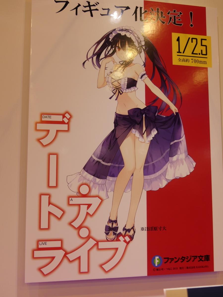 f:id:dagashiya-kei-chan:20191020164215j:plain