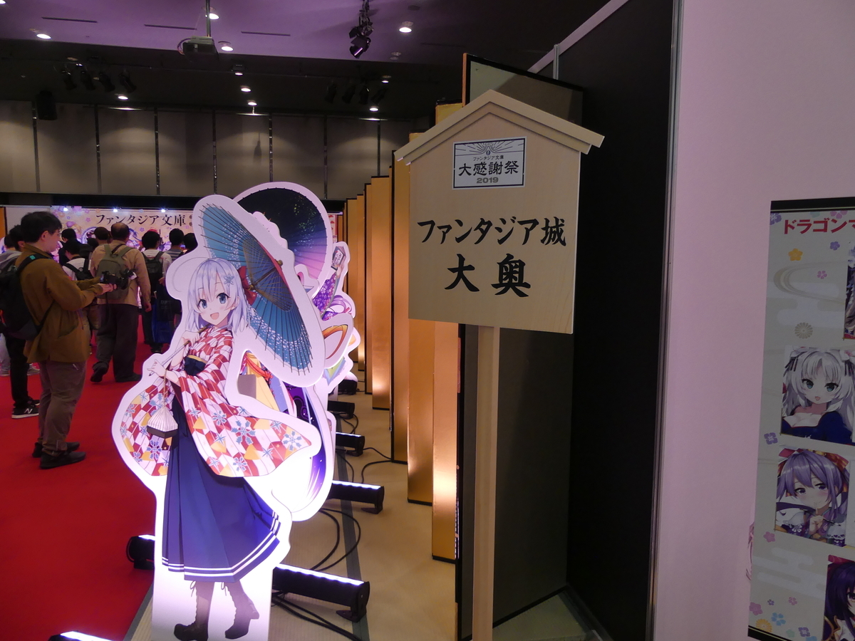 f:id:dagashiya-kei-chan:20191021230105j:plain