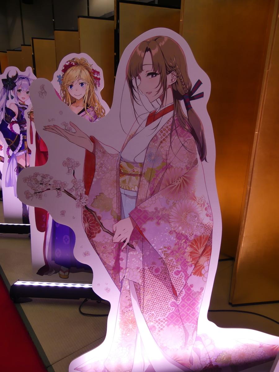 f:id:dagashiya-kei-chan:20191021230252j:plain