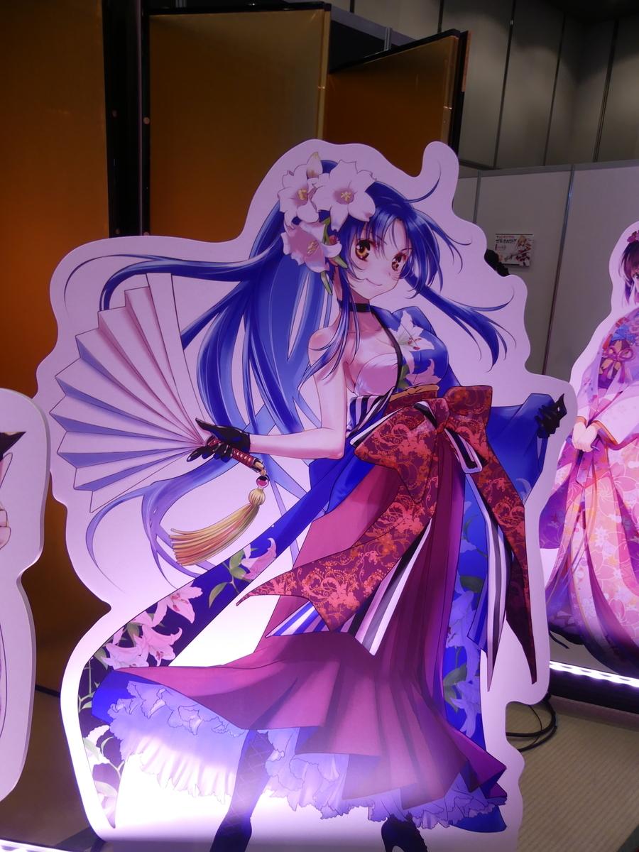 f:id:dagashiya-kei-chan:20191021230819j:plain