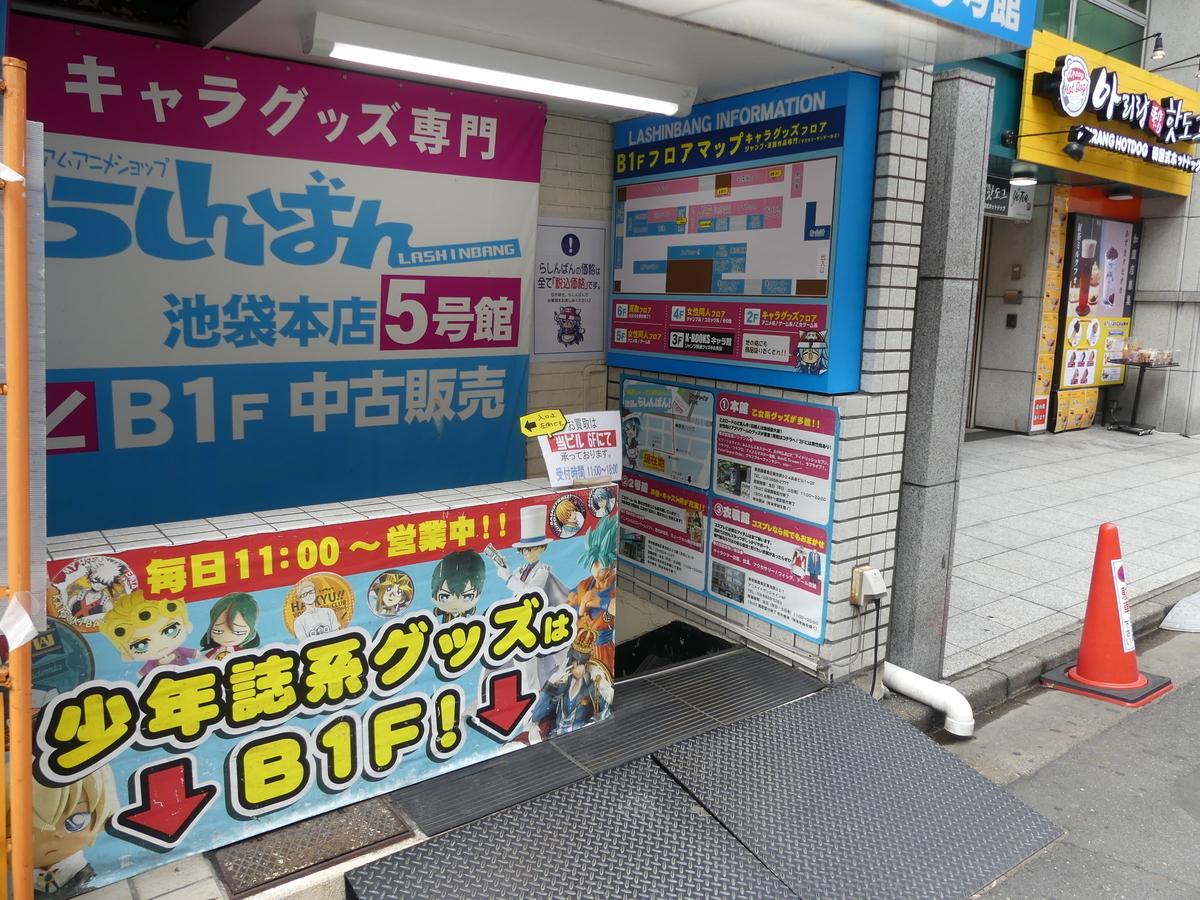 f:id:dagashiya-kei-chan:20191022085740j:plain