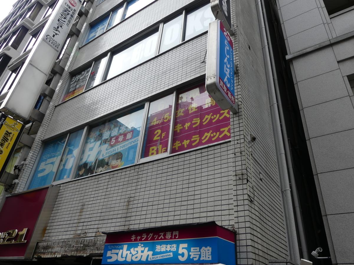 f:id:dagashiya-kei-chan:20191022085758j:plain