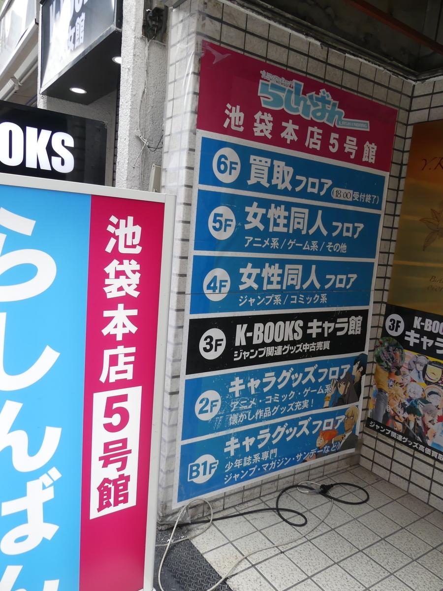 f:id:dagashiya-kei-chan:20191022085905j:plain