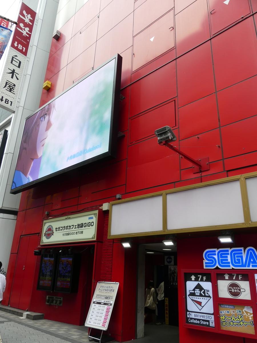 f:id:dagashiya-kei-chan:20191022085939j:plain