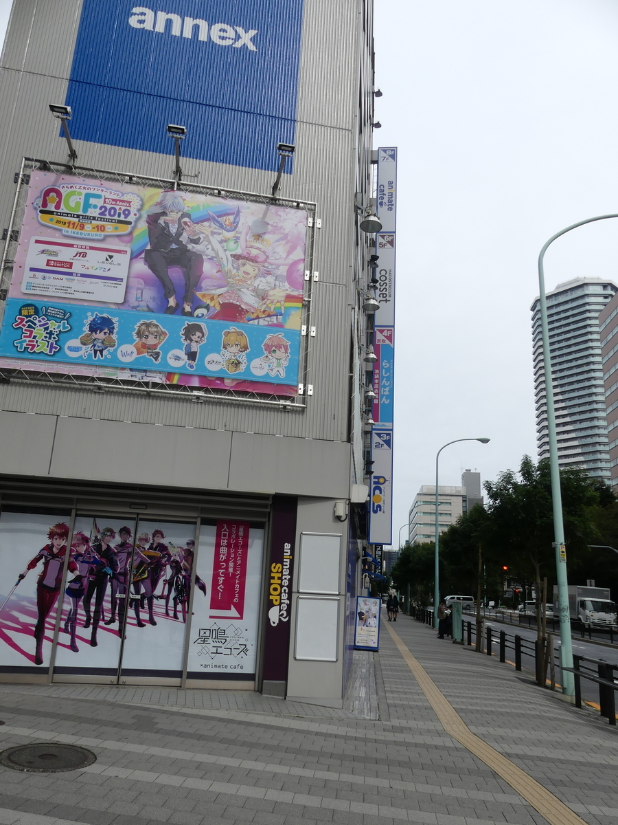 f:id:dagashiya-kei-chan:20191022090318j:plain