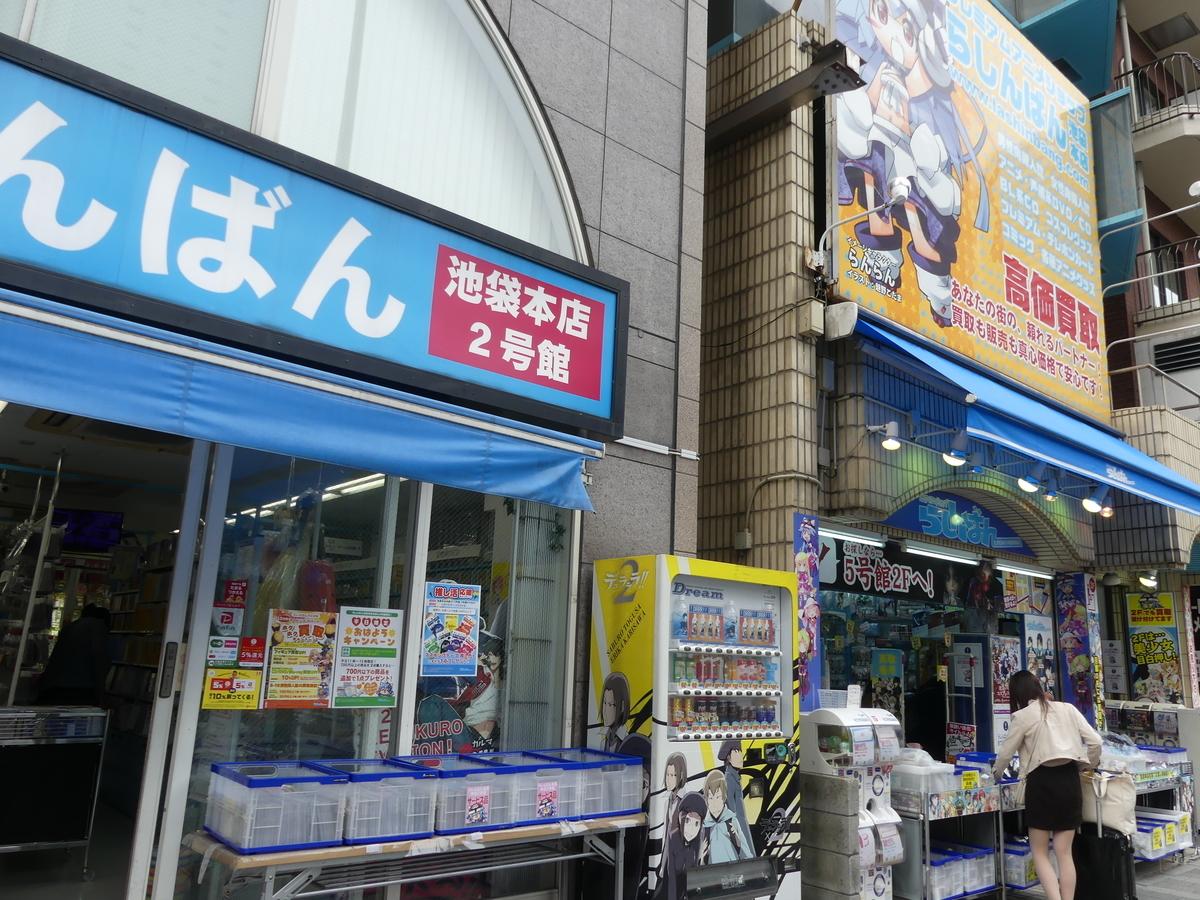 f:id:dagashiya-kei-chan:20191022090412j:plain