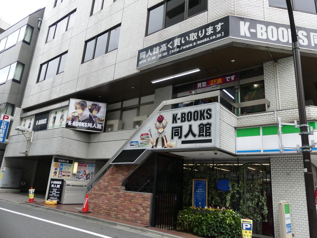 f:id:dagashiya-kei-chan:20191022090554j:plain