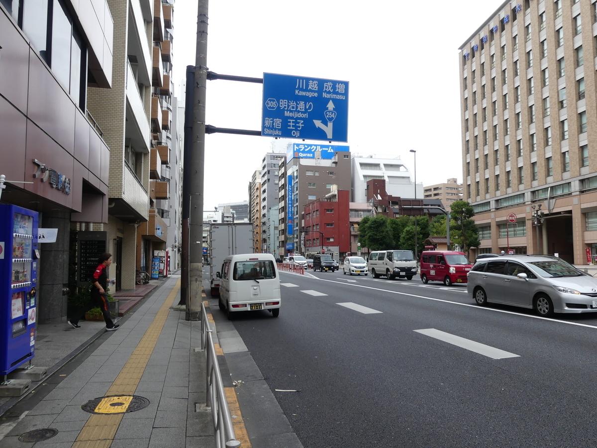 f:id:dagashiya-kei-chan:20191022090656j:plain