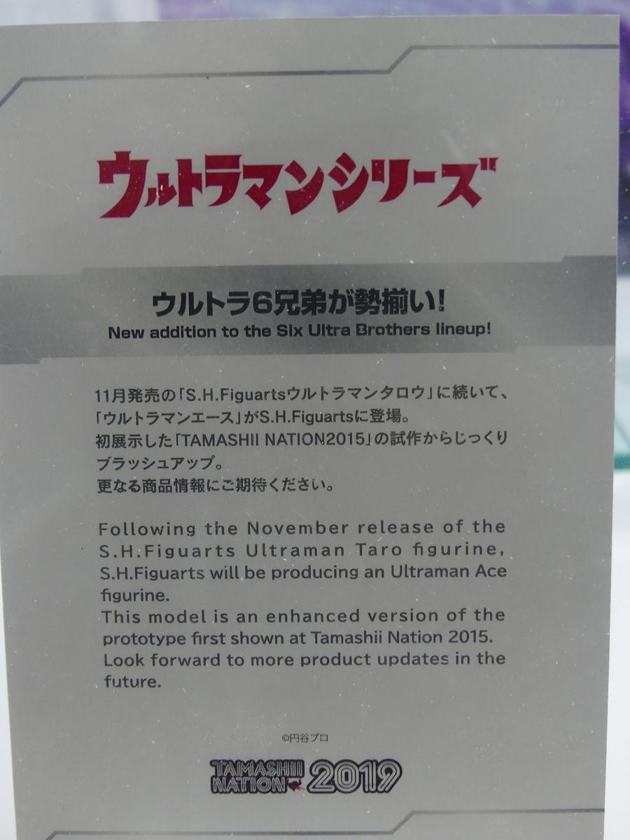 f:id:dagashiya-kei-chan:20191026000056j:plain