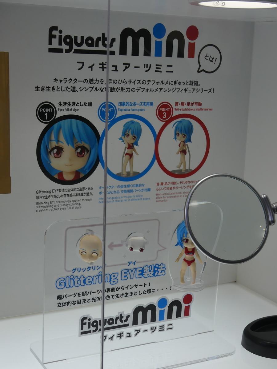 f:id:dagashiya-kei-chan:20191026114111j:plain