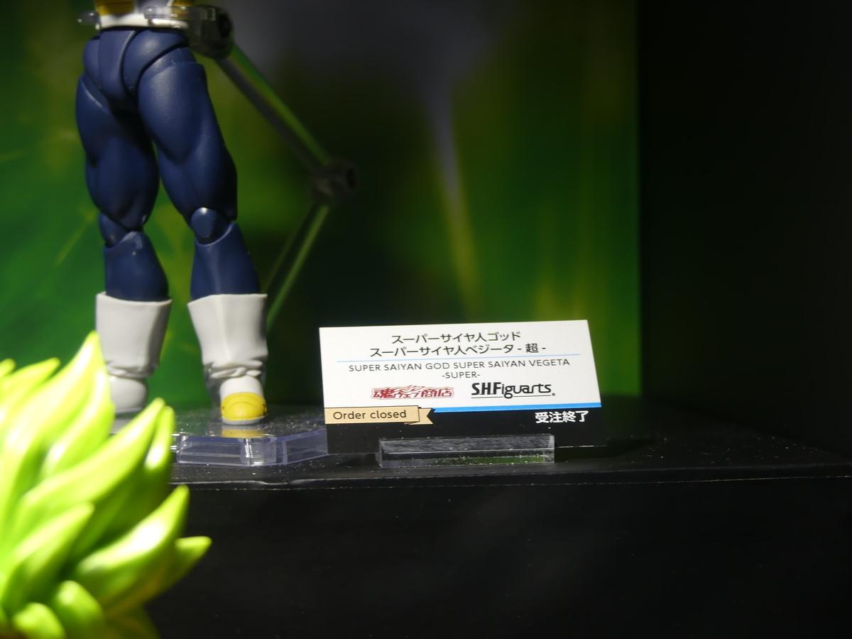 f:id:dagashiya-kei-chan:20191026115905j:plain