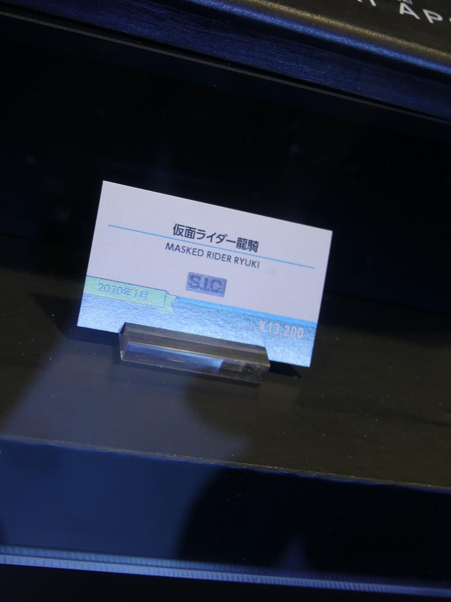 f:id:dagashiya-kei-chan:20191027110715j:plain
