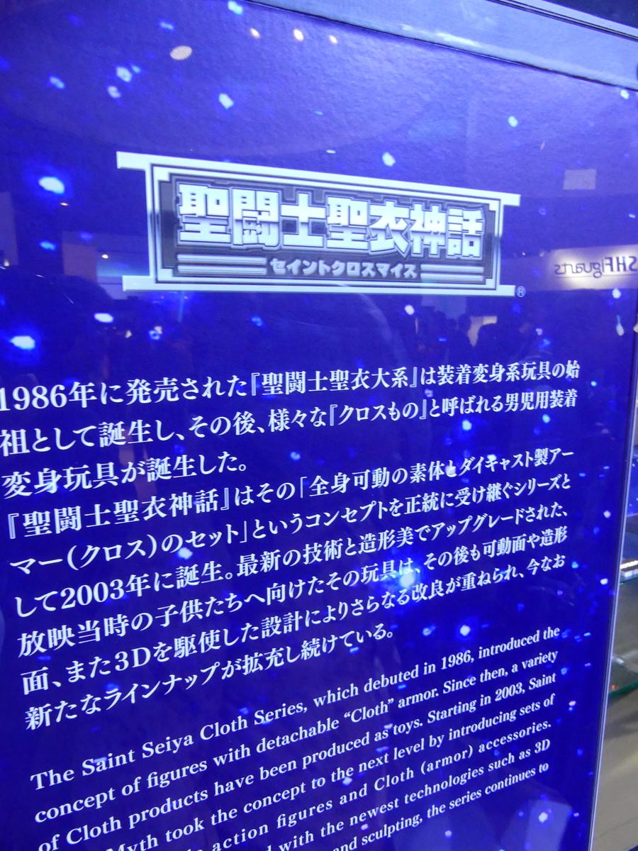 f:id:dagashiya-kei-chan:20191027112944j:plain