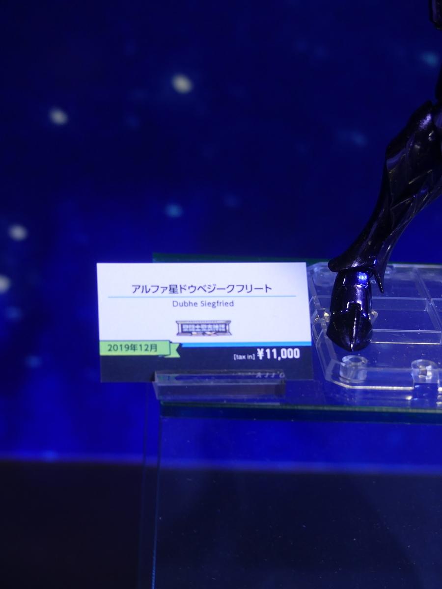f:id:dagashiya-kei-chan:20191027113303j:plain