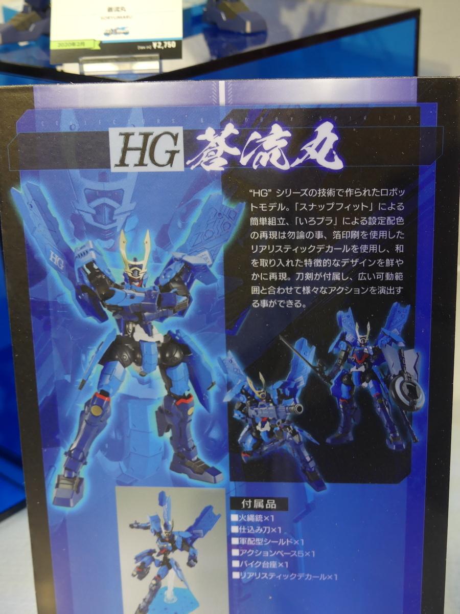 f:id:dagashiya-kei-chan:20191027124056j:plain