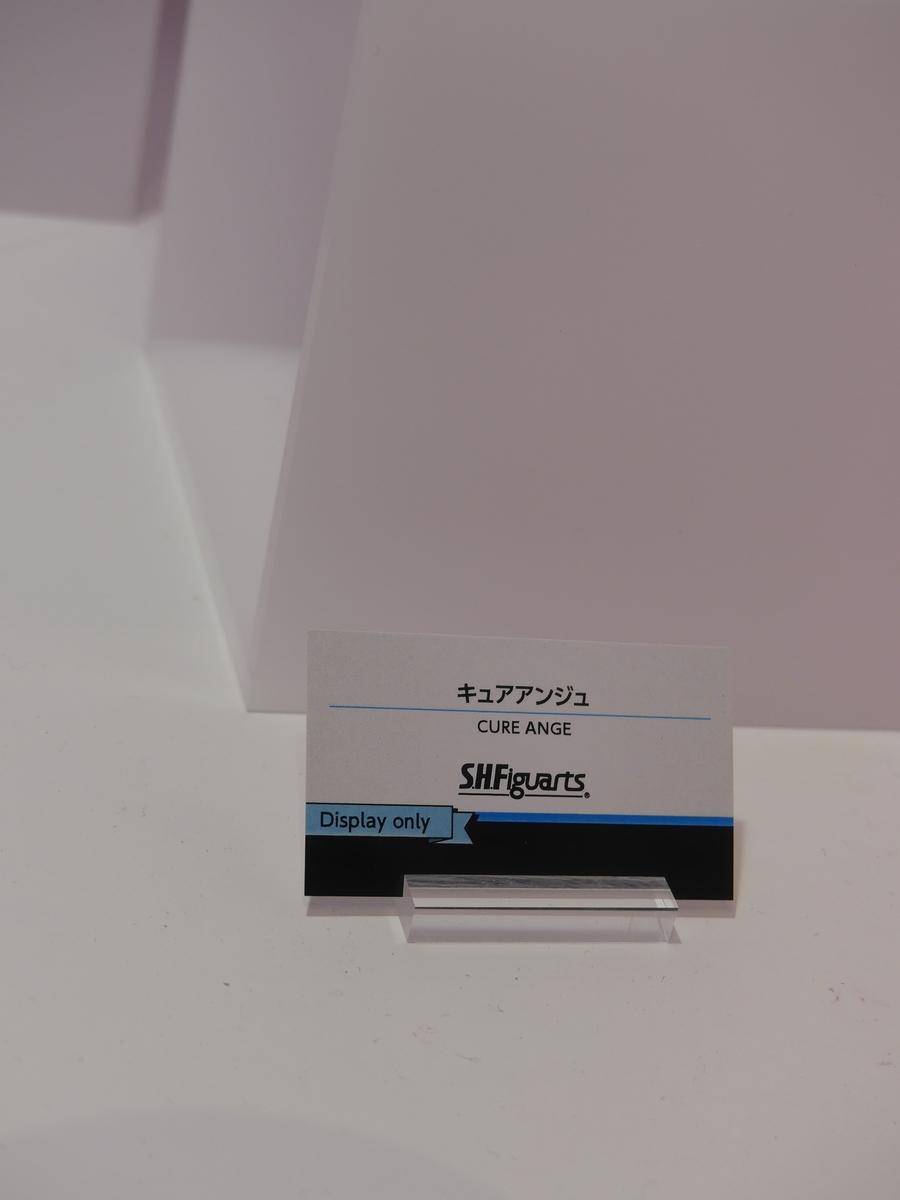 f:id:dagashiya-kei-chan:20191027130606j:plain