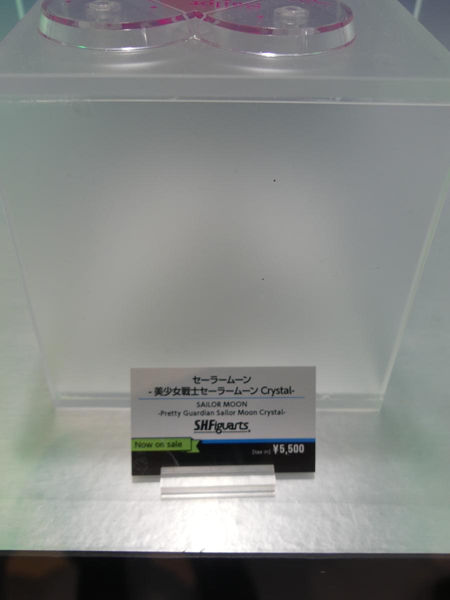 f:id:dagashiya-kei-chan:20191027131121j:plain